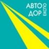 АвтоДорЭкспо 2010