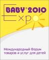 Baby Expo' 2010  (14-й Международный Форум товаров и услуг для детей)