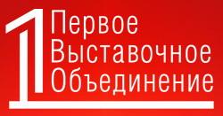 Выставочный Центр «Мегаполис»