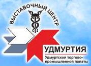 """Выставочный Центр """"Удмуртия"""""""