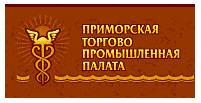 Приморская ТПП
