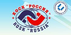 КОСК «Россия»