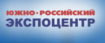 Южно-Российский Экспоцентр